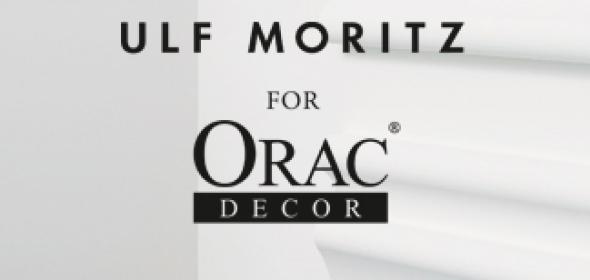 Коллекция ULF MORITZ